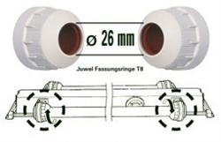 Патроны для ламп Juwel Cap T8, d= 26 см., 2 шт. - фото 20032