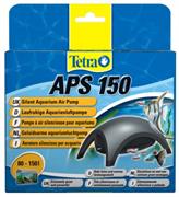 Компрессор Tetra APS 150 для аквариумов 80-150 л. /серый/