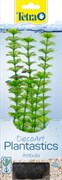 Растение пластиковое Tetra AMBULIA 23 см.