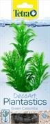 Растение пластиковое Tetra GREEN CABOMBA 15 см.