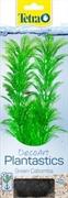 Растение пластиковое Tetra GREEN CABOMBA 23 см.