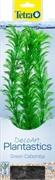 Растение пластиковое Tetra GREEN CABOMBA 30 см.