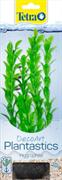 Растение пластиковое Tetra HYGROPHILA 23 см.