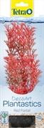 Растение пластиковое Tetra RED FOXTAIL 23 см.