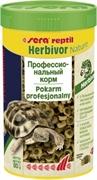 Sera Reptil Professional Herbivor корм для рептилий 250 мл 85 г