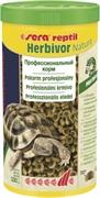 Sera Reptil Professional Herbivor корм для рептилий 1000 мл 330 г