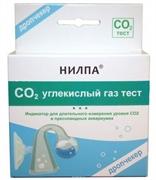 Тест CO2 для воды на содержание углекислого газа Нилпа, 15 мл.