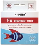 Тест Fe для воды на содержание железа Нилпа