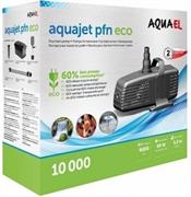 Насос для пруда Aquael AQUAJET PFN ECO 10000