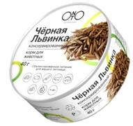 Черная львинка консервированная ONTO 40 г.