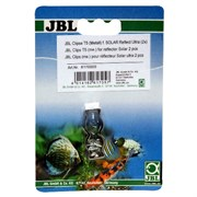 JBL Clips T5 (metal) - Металлическая клипса д/крепления рефлектора к люм лампе, 2 шт