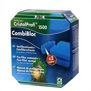JBL CombiBloc CPe - Комплект губок для верхней корзины внешних фильтров CP e15/1900/1