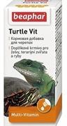 Витамины для черепах Beaphar Turtle Vitamine 20 мл.