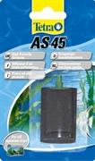 Распылитель Tetra АS 45