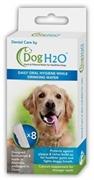 Таблетки для ухода за полостью рта Feed-Ex DENTAL CARE 8 шт. /для применения в автопоилках H2O/
