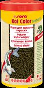 Корм для прудовых рыб Sera KOI COLOR medium 1 л 350 г