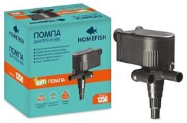 Помпа Homefish 1350 погружная для аквариума до 200 л, 1000 л/ч, 18,0 Вт, высота подъема воды 120 см. /с насадкой для фильтрующих губок/