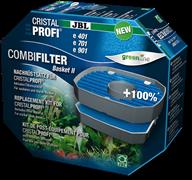 JBL Combi Basket II CPe - Корзина для модернизации внешнего фильтра CPe4/7/901-2