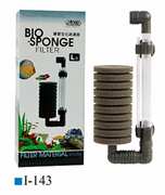 Фильтр воздушный ISTA Bio-sponge filter L. Высота 22,5-35 см.