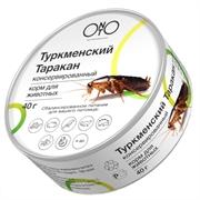 Туркменский таракан ONTO 40 г.