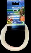 Силиконовый воздушный шланг JBL Silicone hose 4/6 мм. 2,5 м, прозрачный на подвесе.